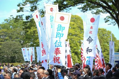 Well-wishers gather to celebrate during first public greeting of Emperor Naruhito and Empress Masako at the East Plaza, Imperial Palace in Tokyo, Japan, 4 May 2019 (Photo: Reuters/AFLO/Pasya).