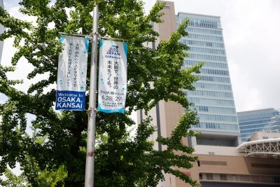 Banners announcing the G20 summit seen in Osaka, Japan, 5 June 2019 (Photo: Naoki Morita/AFLO/Reuters).