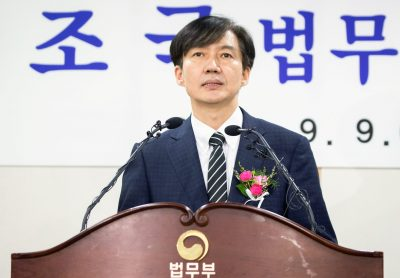 South Korea's new Justice Minister Cho Kuk attends his inauguration ceremony at the main office of the ministry in Gwacheon, South Korea on September (Photo: Reuters/AFLO).