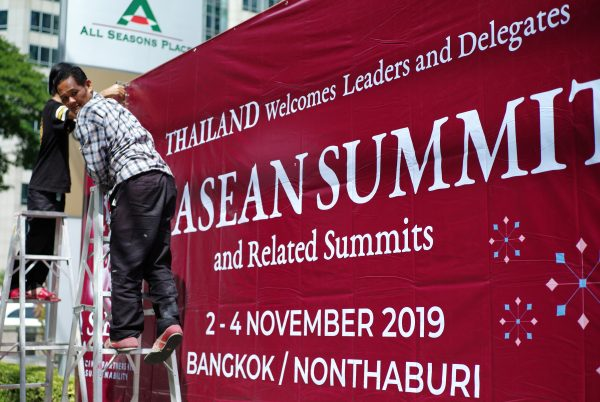 The Indo-Pacific Outlook: a new lens for ASEAN