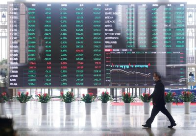 The Shanghai Stock Exchange building in the Pudong financial district in Shanghai, China 28 February, 2020 (Photo: Reuters/Aly Song).