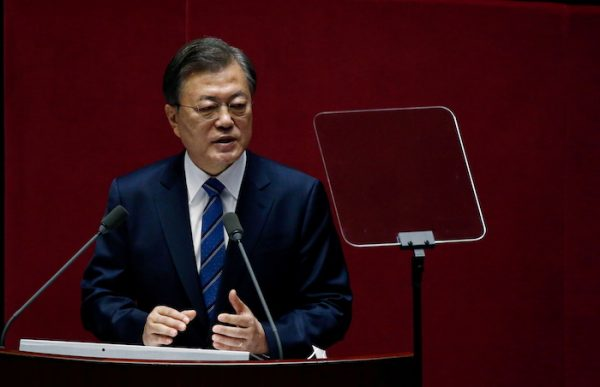 No post-US election party for South Korean policymakers