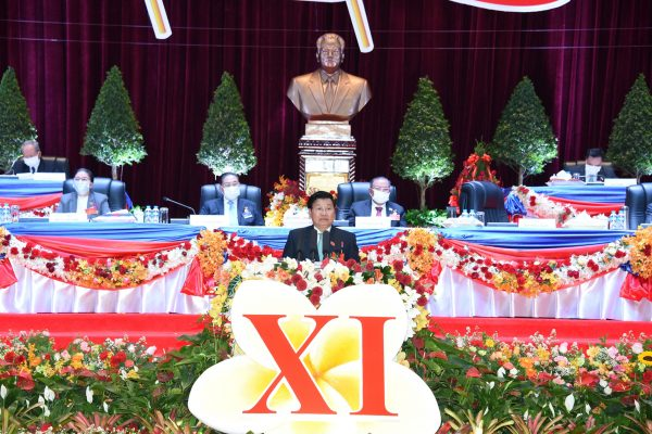 Elite family ties still bind the Lao Peoples' Revolutionary Party
