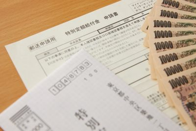 The application forms for the Japanese government's 100,000 yen cash handout program in Tokyo, Japan on 23 June 2020 (Photo: Naoki Morita/AFLO via Reuters).