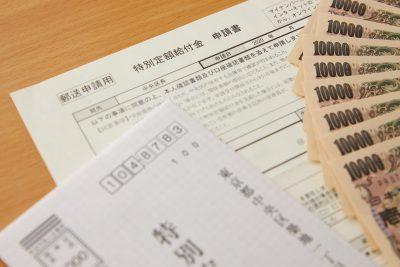 2020 年 6 月 23 日に東京で開催された日本政府の 100,000 円の現金交付プログラムの申請書 (写真: 森田直樹/ロイター経由のAFLO)。