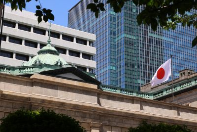 This picture shows the headquarters builsing of Bank of Japan (BOJ) in Tokyo 26 April 2021 (Photo: Yoshio Tsunoda/AFLO/Reuters).