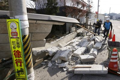 A collapsed wall by a strong earthquake is pictured in Kunimi, Fukushima Prefecture, Japan, 14 February 2021 (Photo: Reuters/Kyodo).